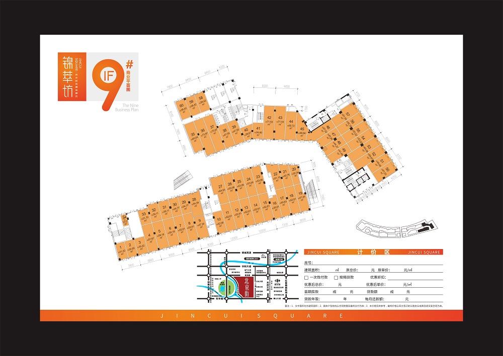 9号楼1、2、3楼平面图