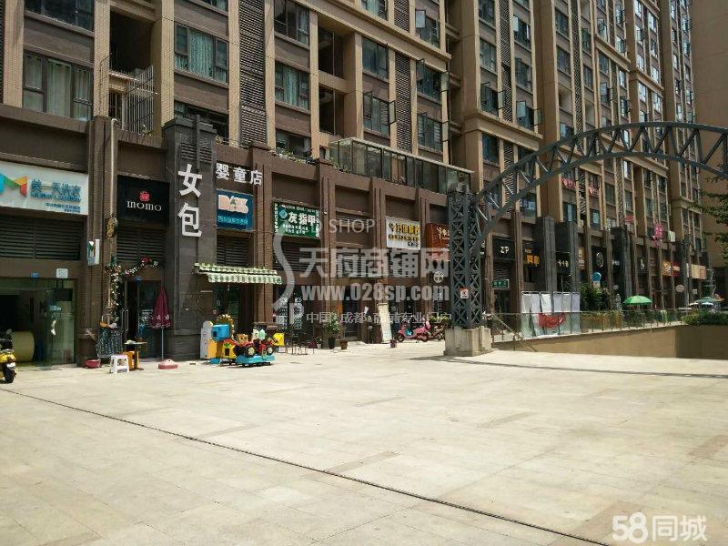 东三环锦江城市花园亏本50万急售 6米层高永辉超市出入口