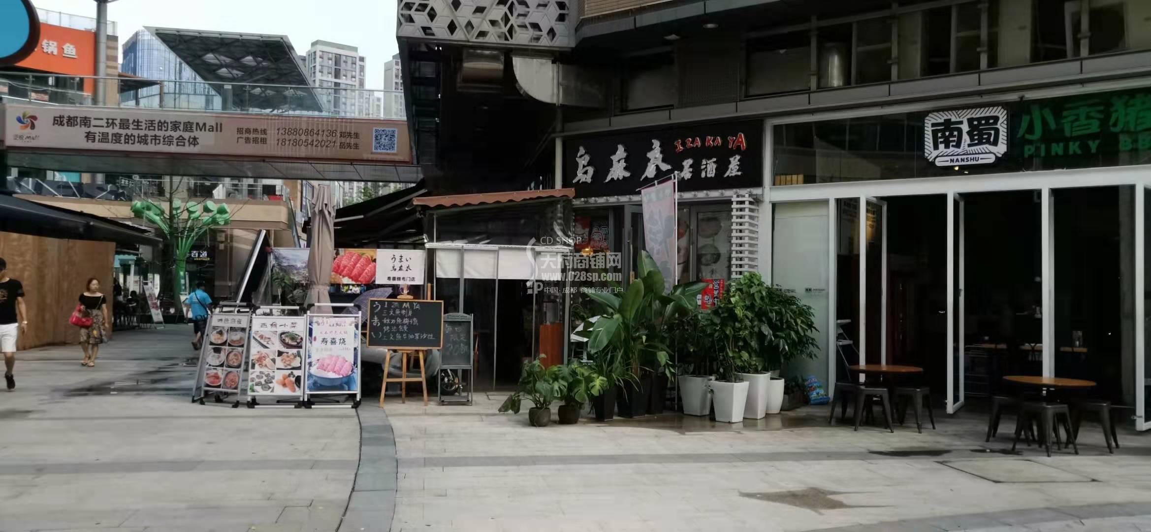 南二环网红商街入口处黄金口岸铺