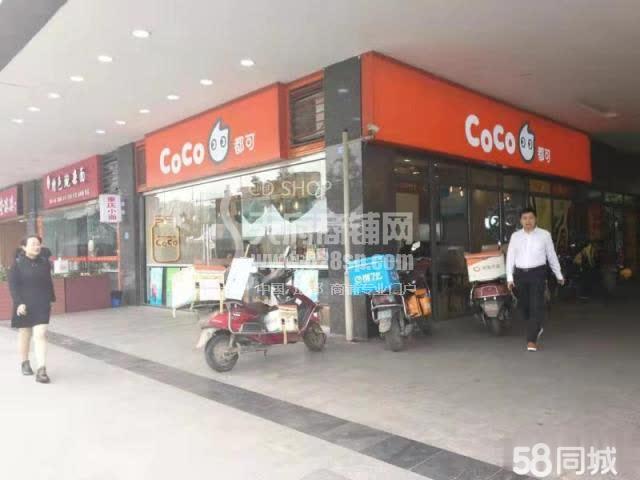 成华区动物园地铁口旁,青龙广场转角第一间小钢铺房东出国急卖